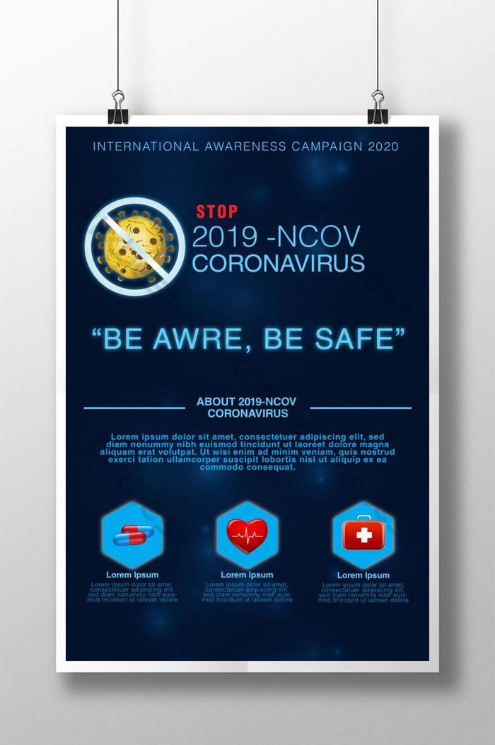 poster kempen berhenti kesedaran perubatan