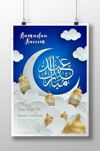 Рамадан Карим Исламский дизайн плаката шаблон EPS