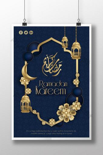 desain poster islamic ramadan kareem Templat EPS