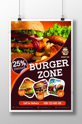 plantilla de cartel de hamburguesa de restaurante caliente especial ai Modelo AI