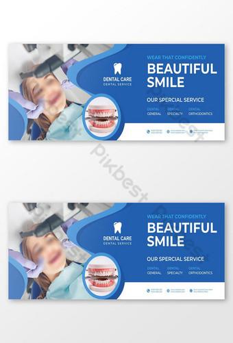 Modèle de conception de couverture Facebook de médias sociaux dentaires médicaux Modèle PSD