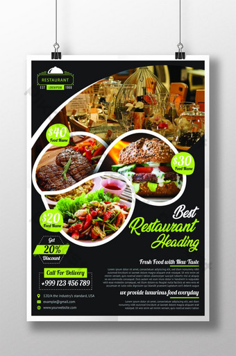 impresionante plantilla de cartel de restaurante de comida creativa ai Modelo AI