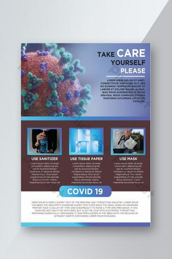 Projekt ulotki zapobiegającej koronawirusowi lub COVID 19 Szablon PSD