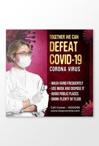 derrotar covid 19 novo modelo de mídia social para prevenção de vírus corona Modelo PSD
