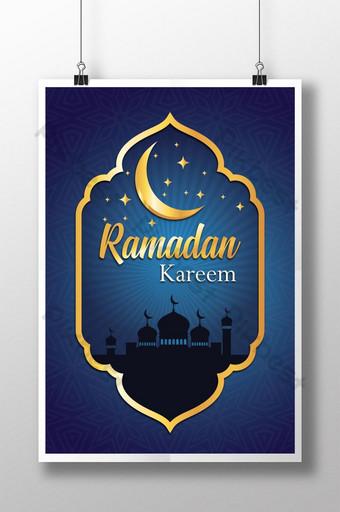 синий рамадан карим дизайн плаката шаблон шаблон EPS