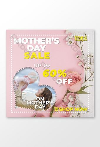 Mimos preciosos, orgulhoso, ótima e doce mãe, banner de venda do dia das mães Modelo PSD
