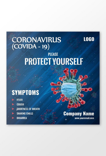 síntomas de corona virus covid 19 plantilla de diseño de publicación de redes sociales ai Modelo AI