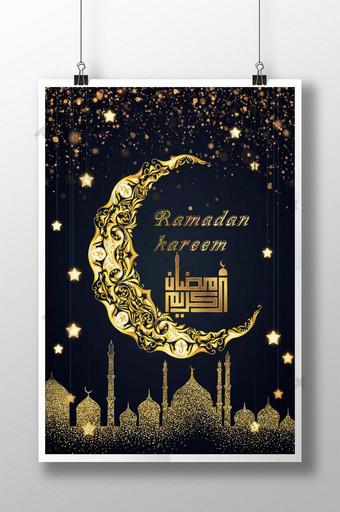 рамадан карим дизайн плаката шаблон шаблон PSD