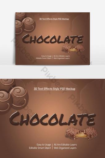 Maquette d'effet de style de police de texte cool 3d chocolat PSD Premium Éléments graphiques Modèle PSD