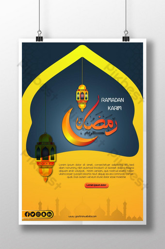 рамадан карим дизайн плаката градиент ai шаблон AI