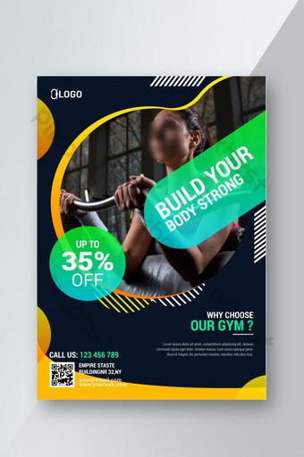 Fitness Gym Flyer Template vecteur modèle de mise en page de conception au format A4 Modèle PSD
