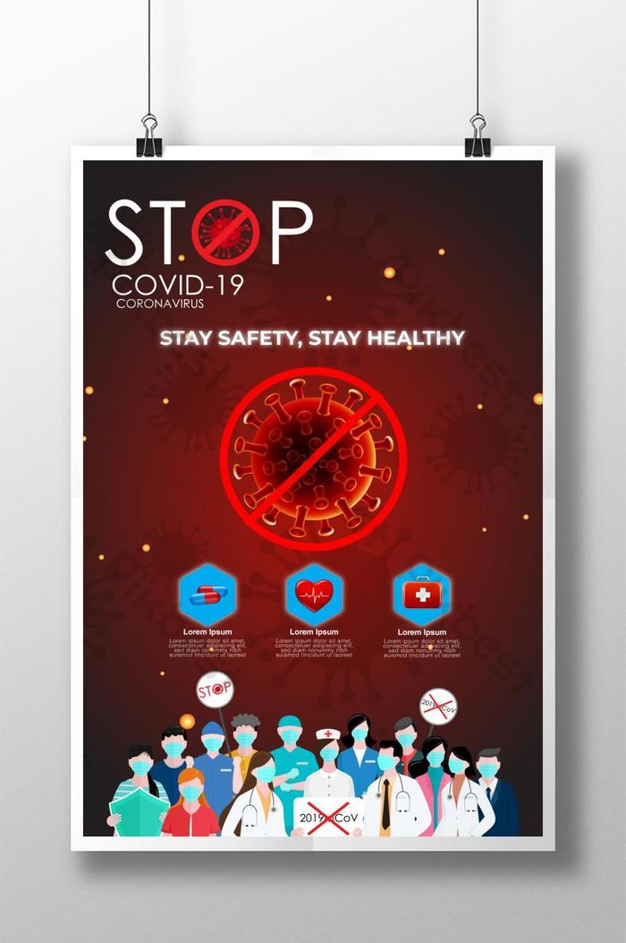 หยุดโปสเตอร์การรณรงค์โควิด 19 โลก