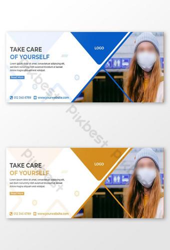 cuídate corona virus plantilla de diseño de portada de facebook Modelo EPS