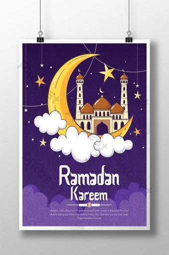 desain poster islamic ramadan kareem Templat AI