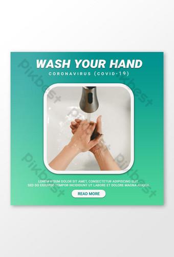 Umyj rękę Covid 19, kwadratowy baner na post w mediach społecznościowych Szablon PSD