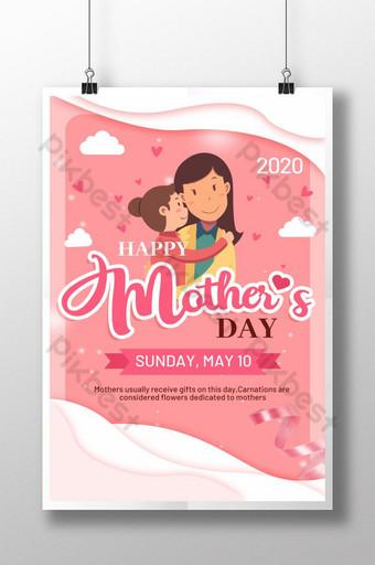 design de pôster rosa do dia das mães Modelo PSD
