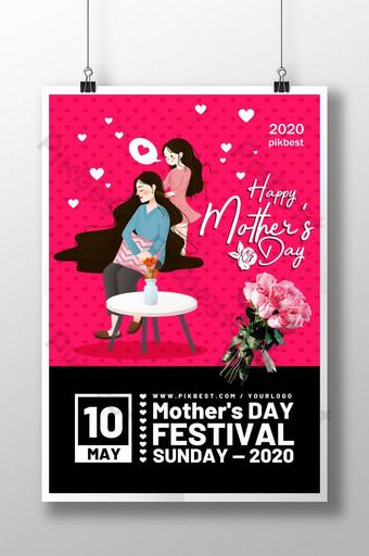 ilustração do dia das mães com flores design de pôster vermelho simples Modelo PSD