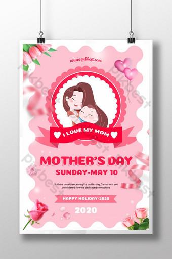 ilustração personagem design de cartaz do dia das mães Modelo PSD