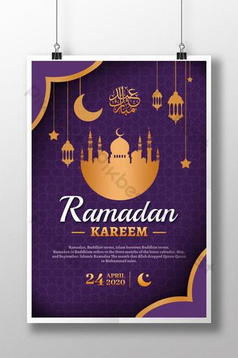 تصميم ملصق مهرجان رمضان الإسلامي قالب PSD