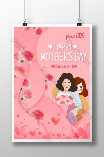 ilustração personagem flores dia das mães design de cartaz Modelo PSD