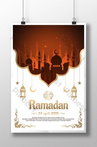 قالب تصميم ملصق مهرجان رمضان في أضيق الحدود قالب PSD