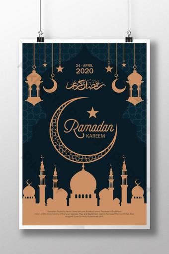 مهرجان رمضان الذهبي تصميم قالب ملصق قالب PSD