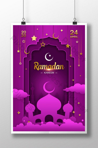 Templat poster minimalis festival ramadhan ungu Templat PSD