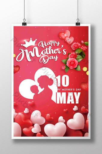 diseño de cartel de vacaciones del día de la madre en forma de corazón rojo Modelo PSD