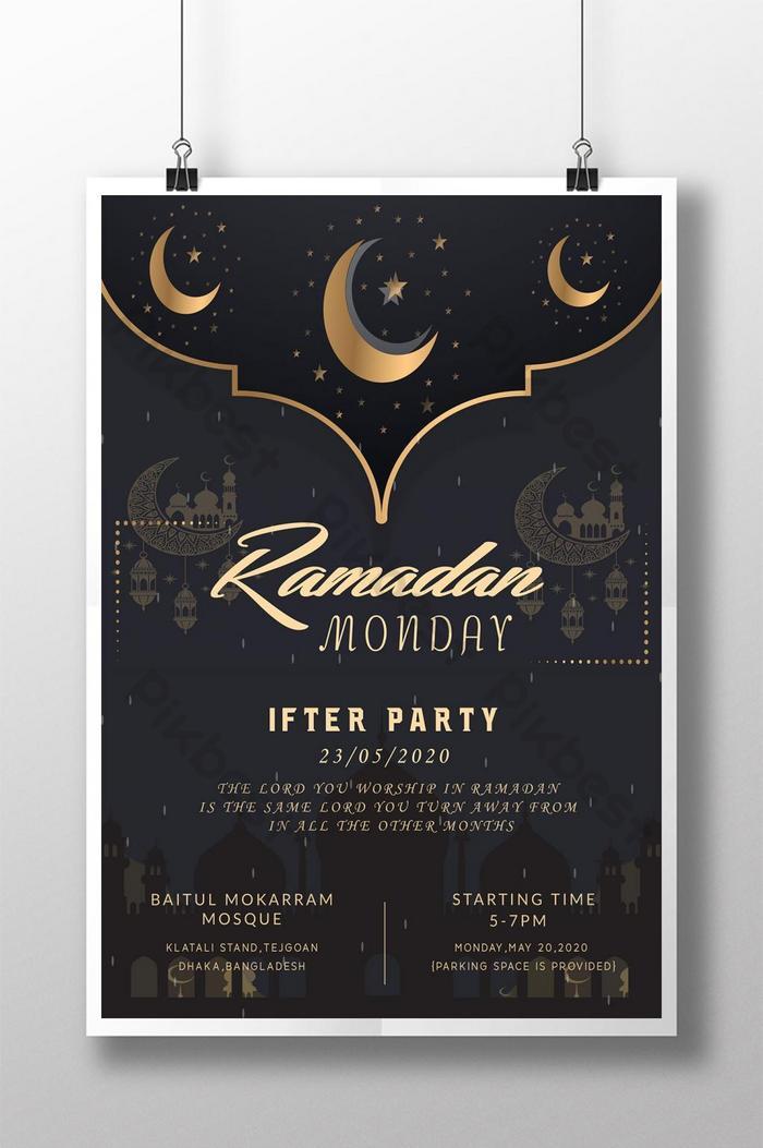 poster pesta buka puasa ramadhan