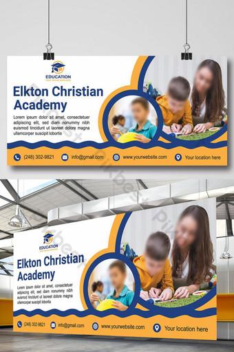 Conception de bannière d'école moderne Modèle EPS