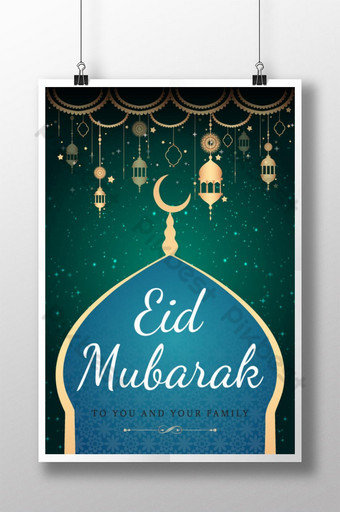 Modèle de conception de flyer Eid Mubarak Ai Modèle AI