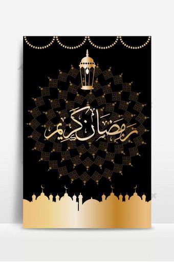 Black & Golden Elegant Ramadan Background Backgrounds Template AI