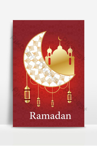 Red Gradient Ramadan Background Design Backgrounds Template AI