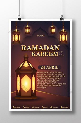 Исламский фестиваль рамадан зеленый дизайн плаката шаблон шаблон PSD