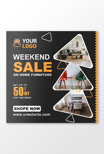 Social Sell Banner For Furniture Business Template AI
