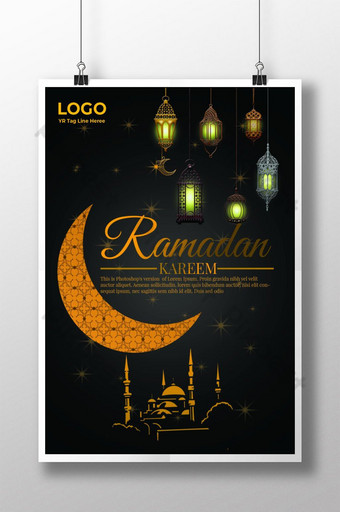 templat poster desain emas hitam ramadan kareem Templat PSD