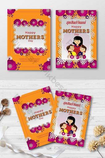 cartão feliz dia das mães Modelo AI