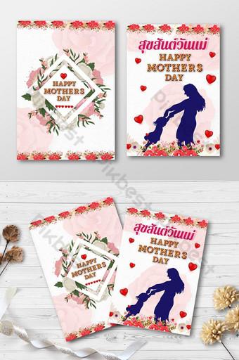 feliz dia das mães design de cartão comemorativo Modelo AI