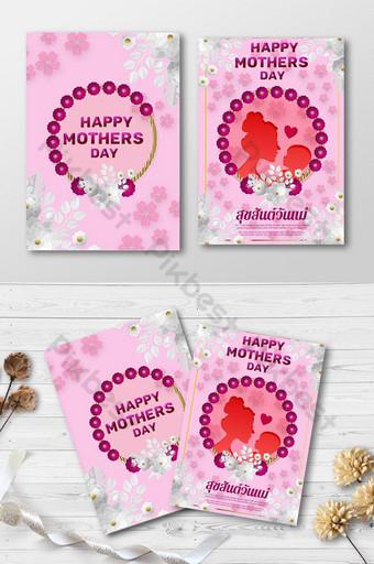 feliz dia das mães design de cartão colorido Modelo AI