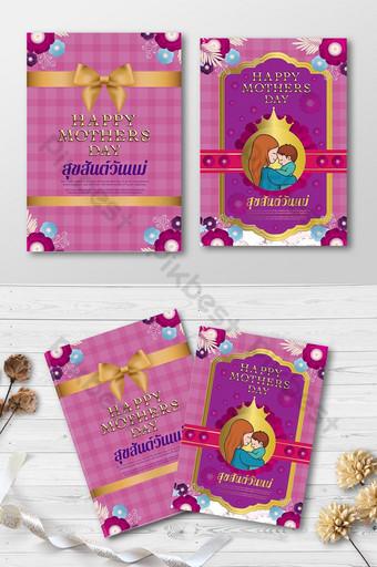 Conception de cartes spéciales pour la fête des mères Modèle AI