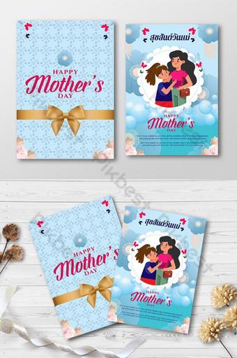 feliz dia das mães design de cartão Modelo AI