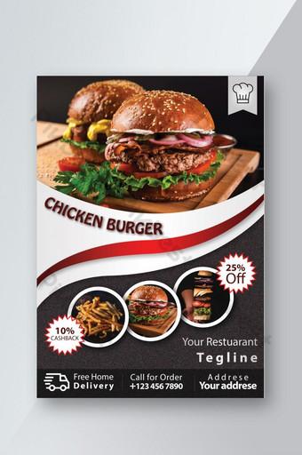 نشرة مطعم برجر الدجاج للوجبات السريعة قالب PSD