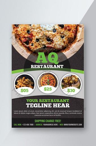 Modèle de flyer de restaurant AQ Pizza Modèle PSD