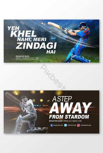 Bannière de médias sociaux de cricket psd Modèle PSD