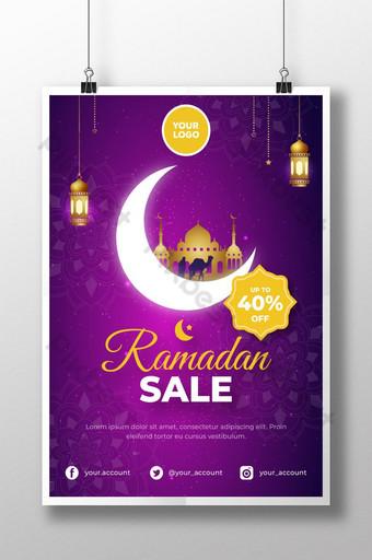 Рамадан продажи исламский плакат шаблон шаблон AI