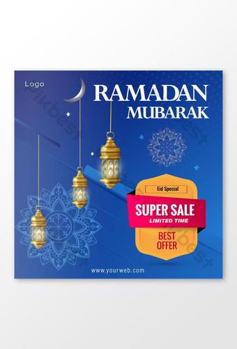 santo ramadán eid mubarak oferta de venta plantilla 2020 Modelo AI