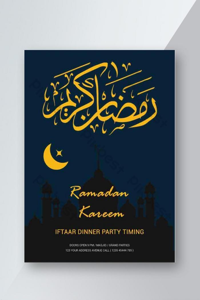 Ramadan Flyer New Design Psd Free Download Pikbest