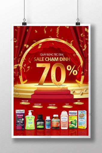 penjualan poster promosi kosmetik Templat PSD