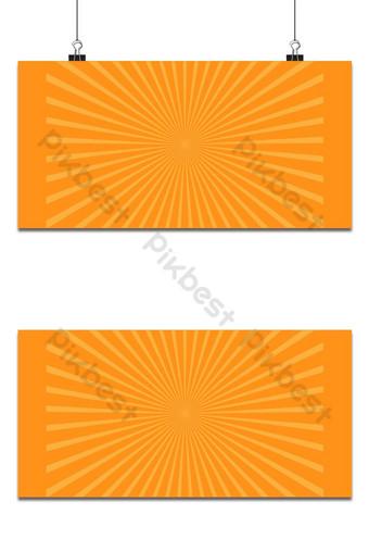 Ilustración de vector de papel tapiz de fondo de explosión de sol amarillo Fondos Modelo AI