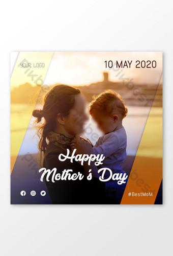 feliz dia das mães no facebook post design Modelo PSD